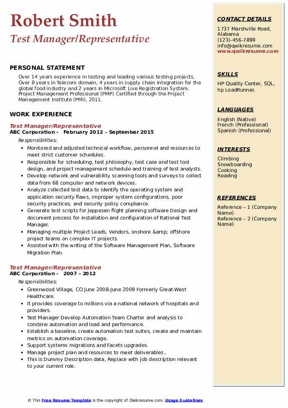 Test Manager/Representative Resume Template