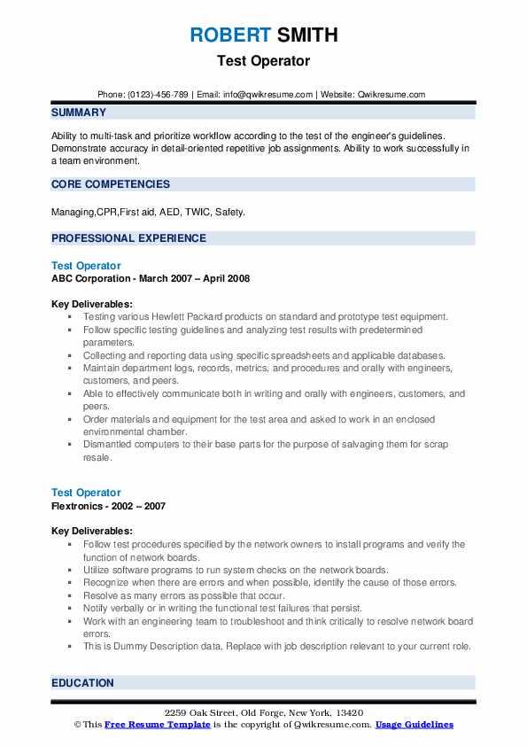 Test Operator Resume example