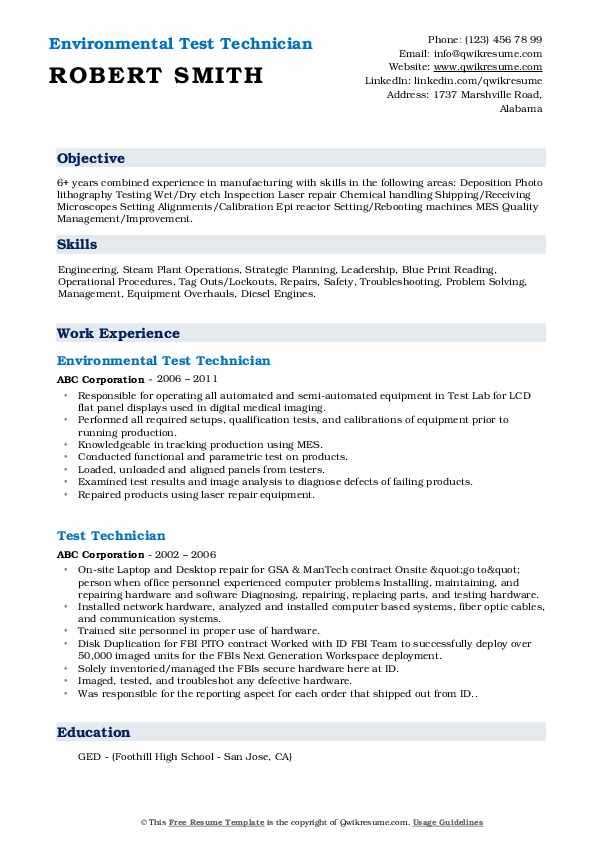 Environmental Test Technician Resume Model