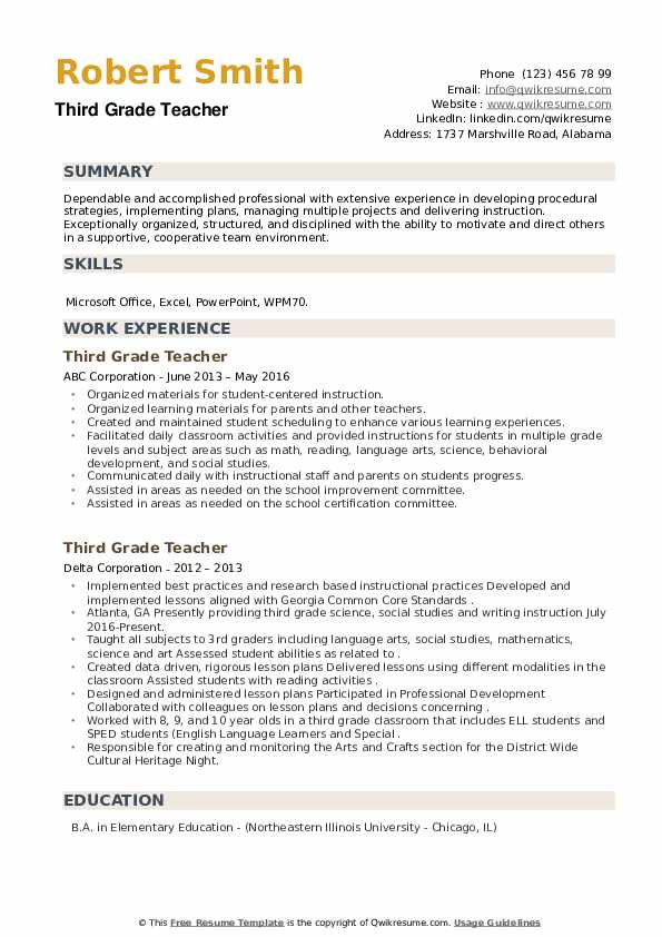 Third Grade Teacher Resume example
