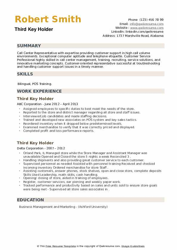 third key holder resume samples