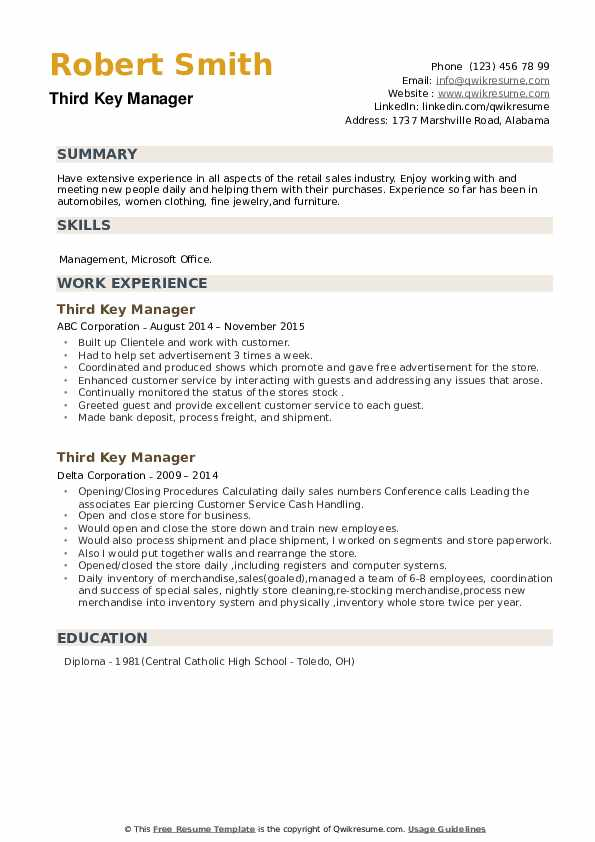 Third Key Manager Resume example