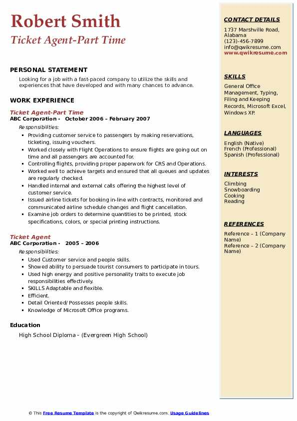 Ticket Agent-Part Time Resume Example