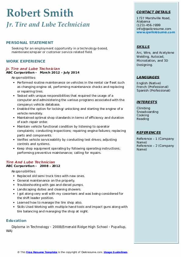 Tire And Lube Technician Resume Samples | QwikResume