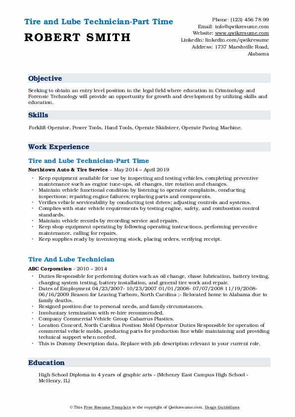 Tire and Lube Technician-Part Time Resume Template