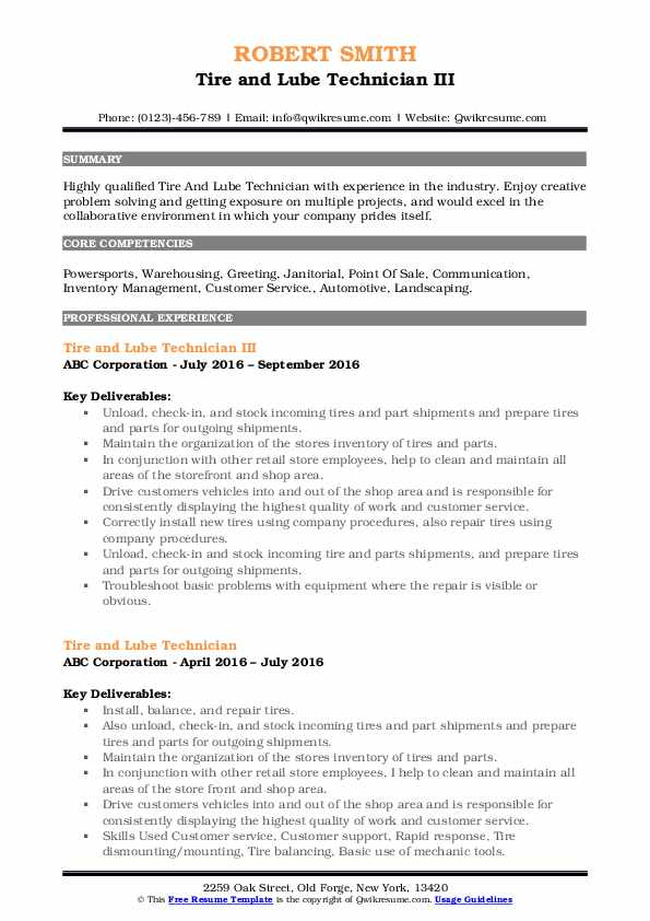 Tire and Lube Technician III Resume Model