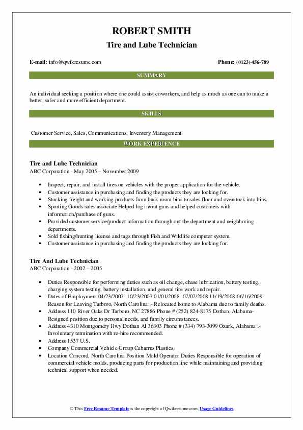 Tire And Lube Technician Resume example