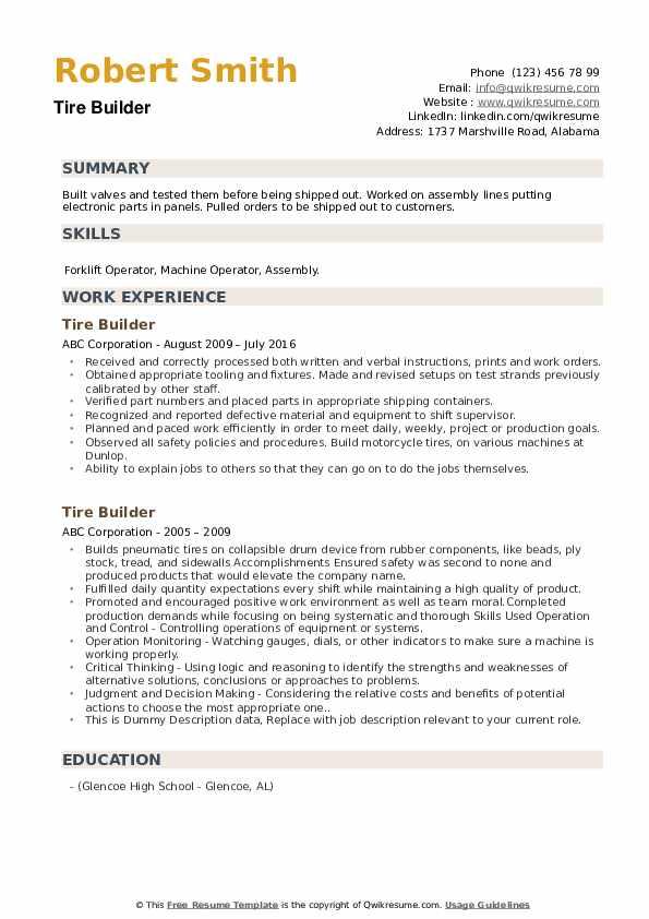 Tire Builder Resume example