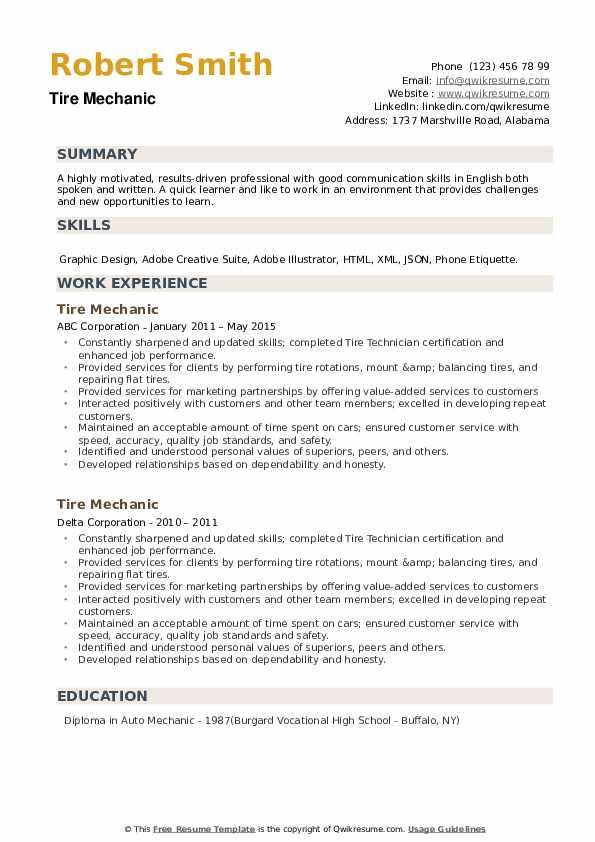 Tire Mechanic Resume example