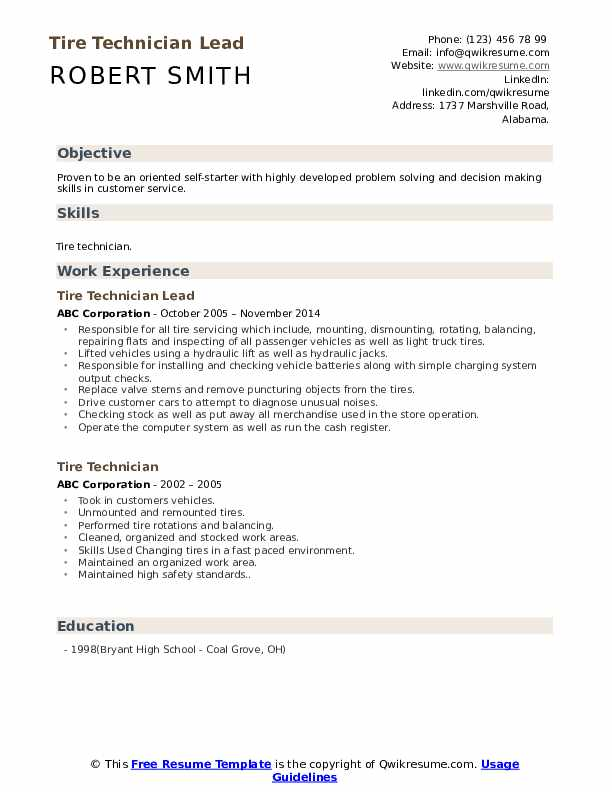 Tire Technician Lead Resume Format