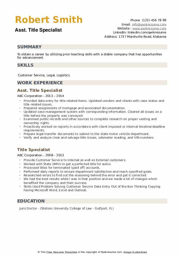 title specialist resume samples