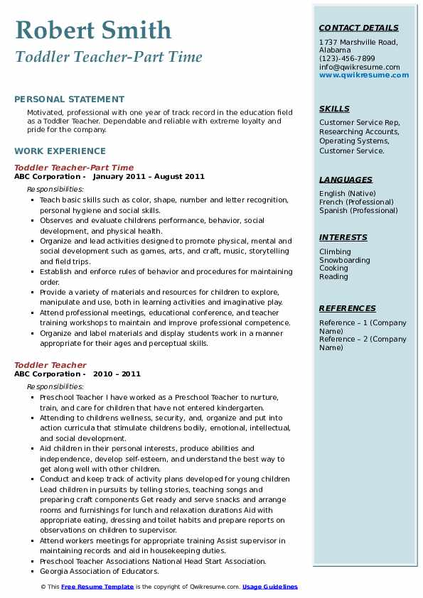 Toddler Teacher-Part Time Resume Example