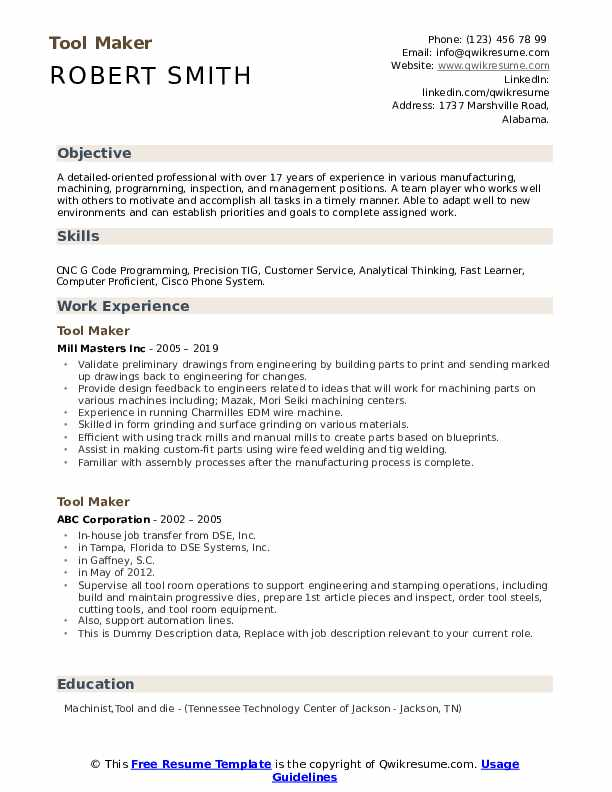 Tool Maker Resume example