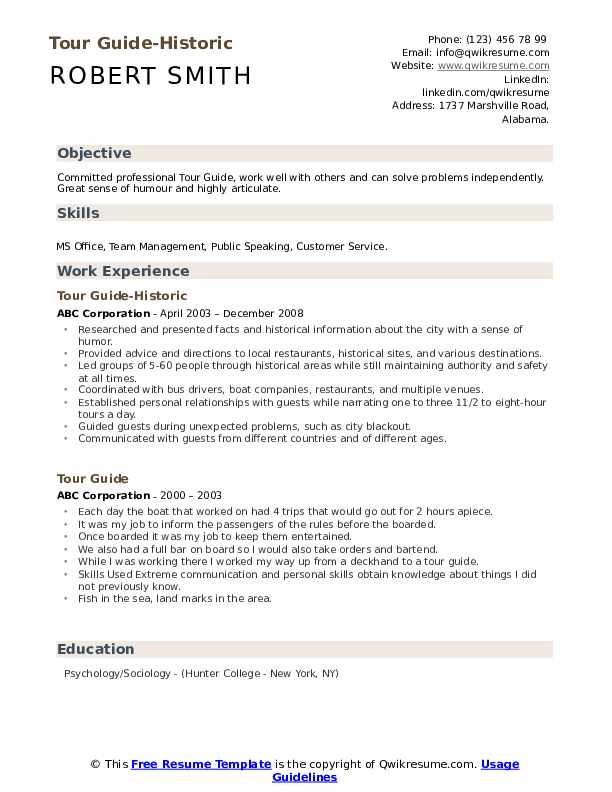 Tour Guide-Historic Resume Example