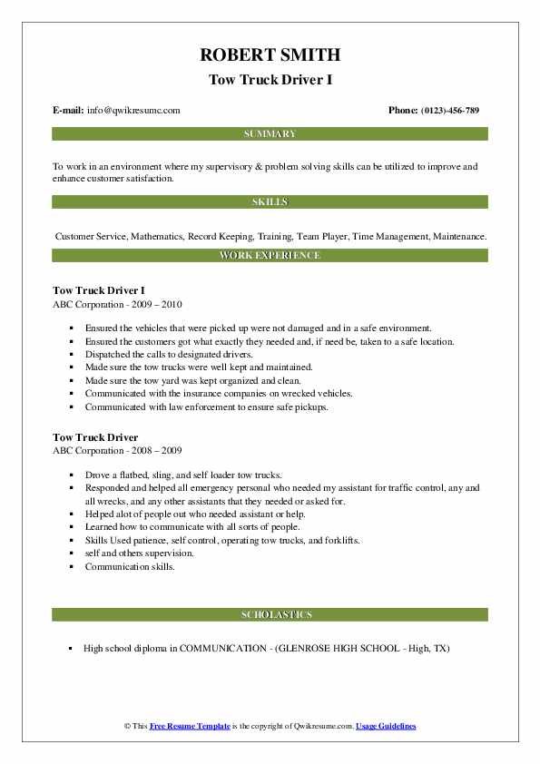 Tow Truck Driver I Resume Example