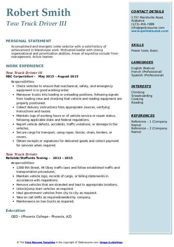 Tow Truck Driver III Resume Format