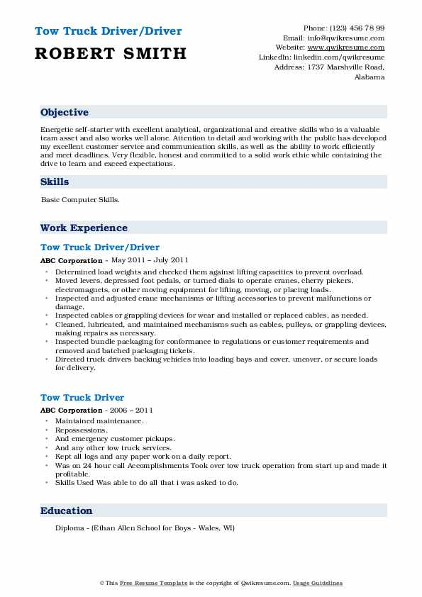 Tow Truck Driver/Driver Resume Format