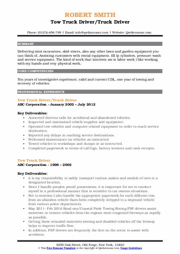 Tow Truck Driver/Truck Driver Resume Format