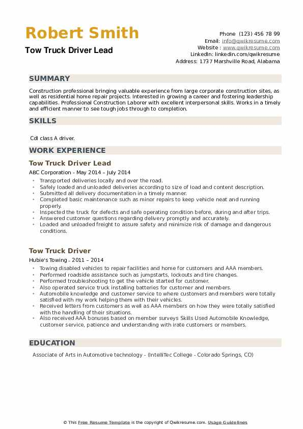 Tow Truck Driver Lead Resume Template