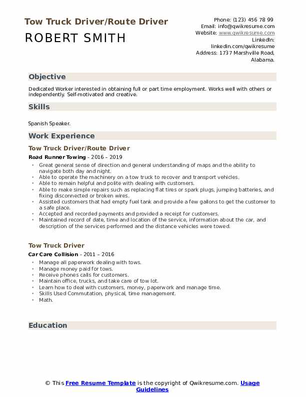 Tow Truck Driver/Route Driver Resume Model