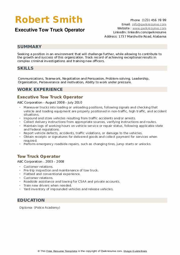 Executive Tow Truck Operator Resume Example