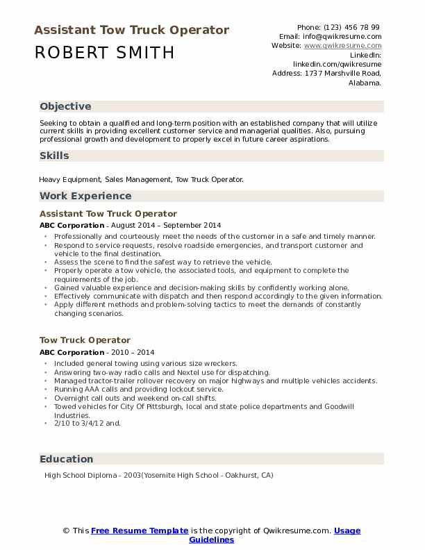 Assistant Tow Truck Operator Resume Format