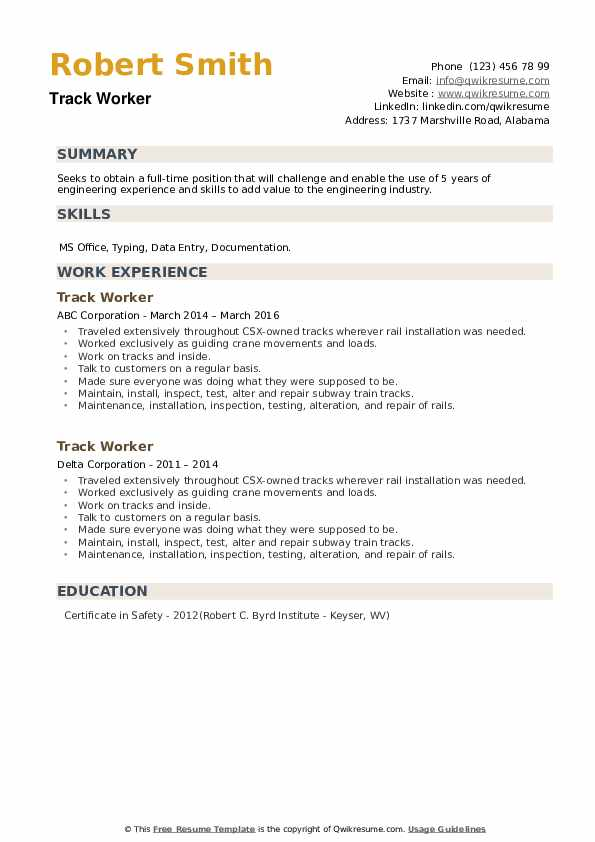 Track Worker Resume example