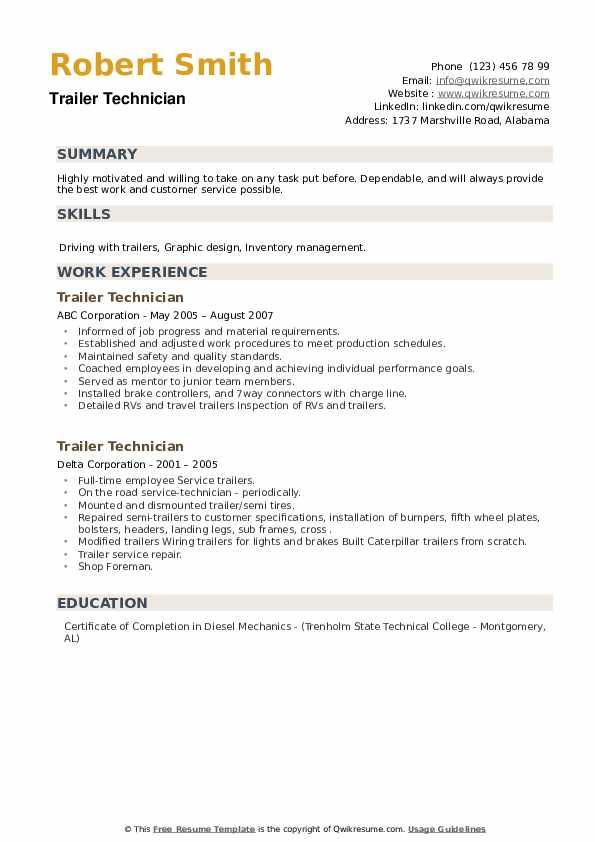 Trailer Technician Resume example