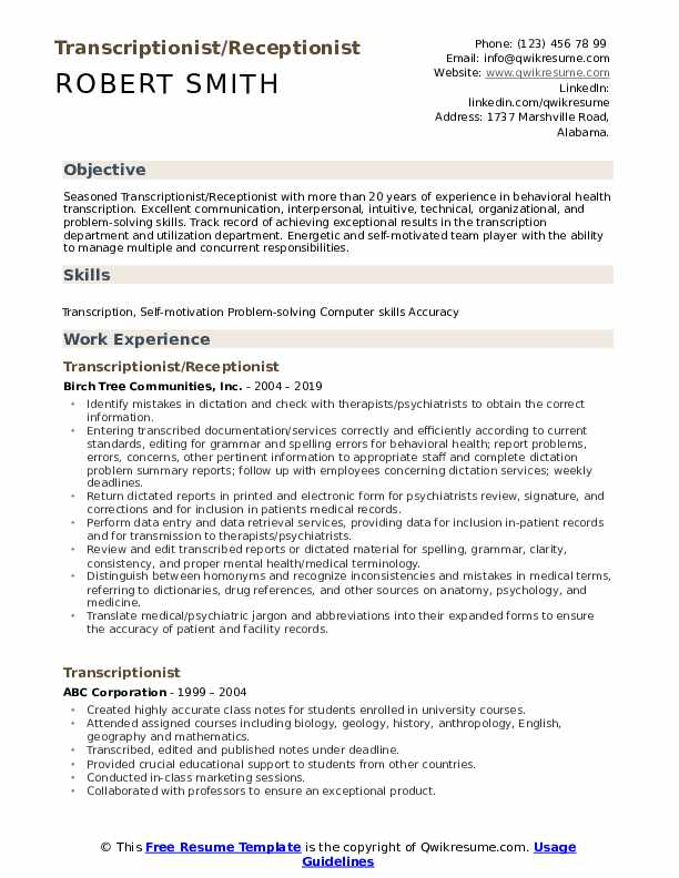 Transcriptionist/Receptionist Resume Sample