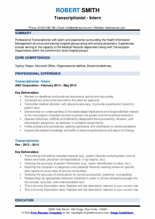 Transcriptionist - Intern Resume Sample