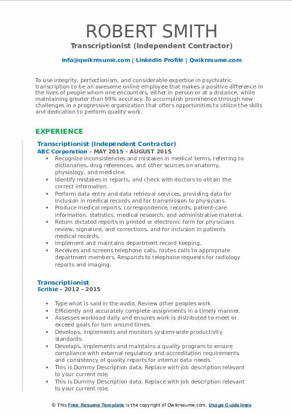 Transcriptionist (Independent Contractor) Resume Template