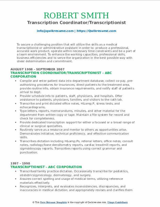 Transcription Coordinator/Transcriptionist Resume Example