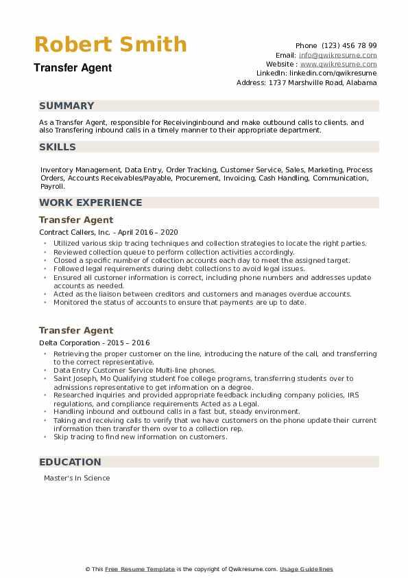 Transfer Agent Resume example