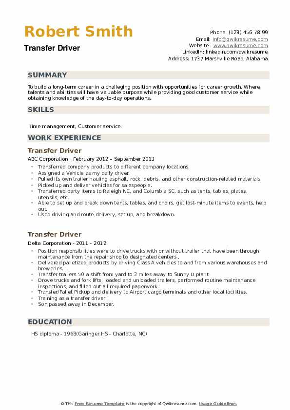 Transfer Driver Resume example