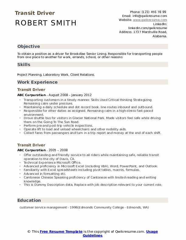 Transit Driver Resume example