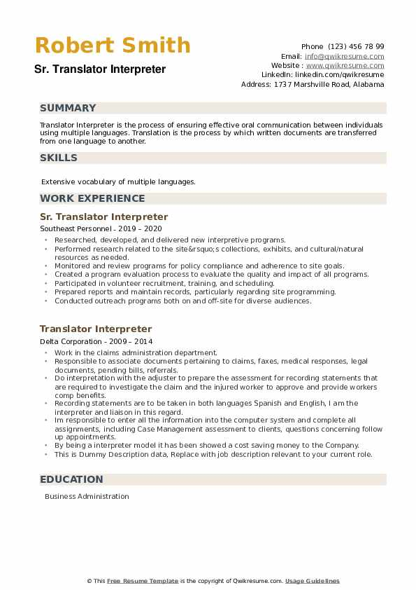 Translator Interpreter Resume example