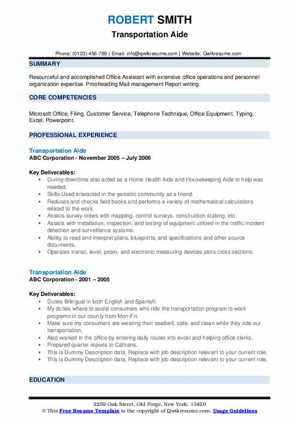 Transportation Aide Resume example