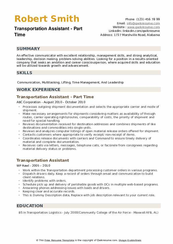 Transportation Assistant - Part Time Resume Example