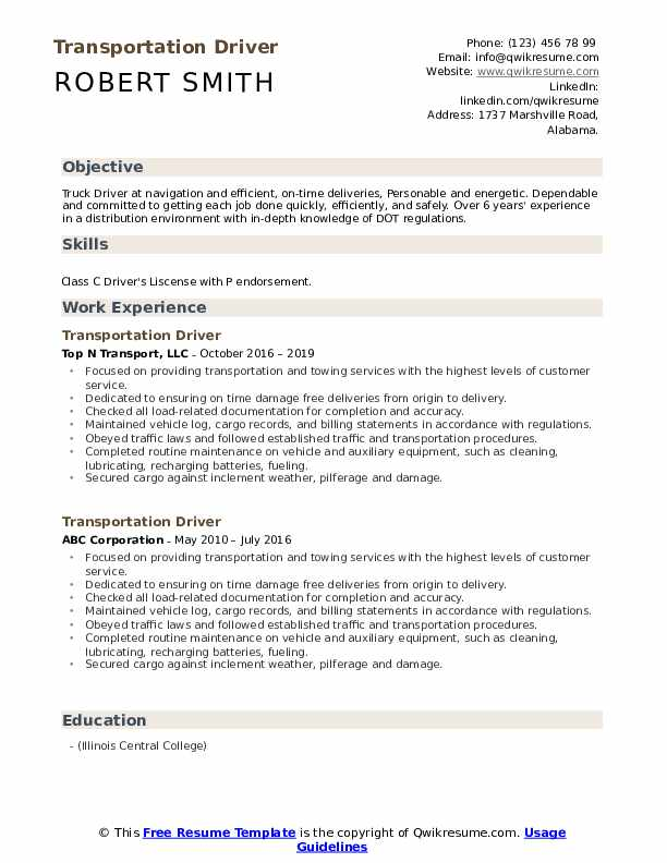 Transportation Driver Resume Template