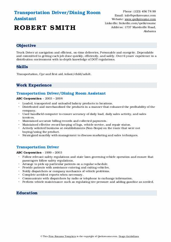 Transportation Driver/Dining Room Assistant Resume Template