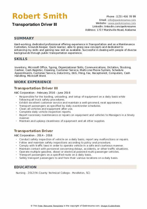 Transportation Driver III Resume Template