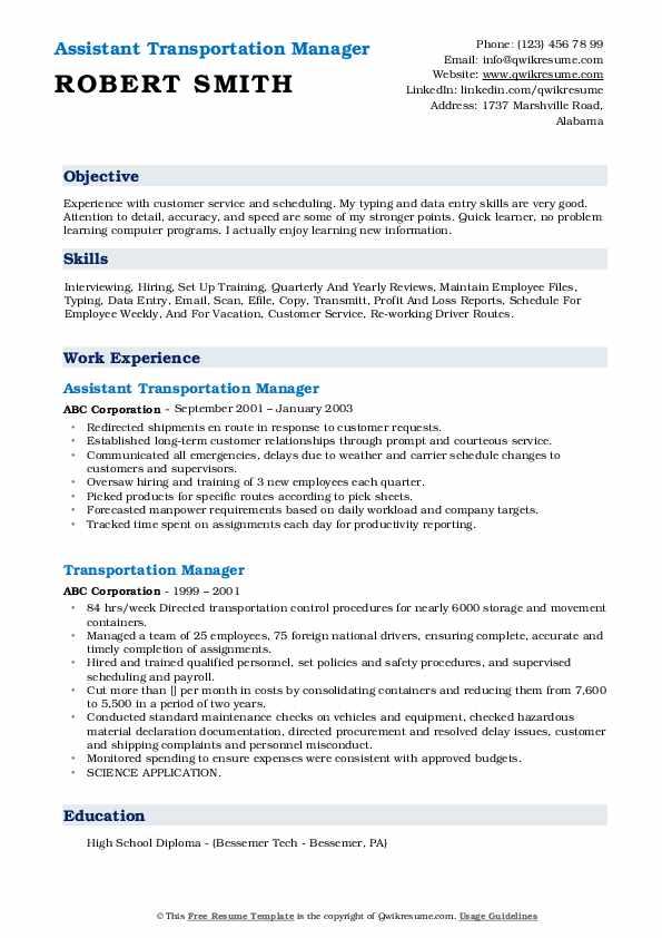 Assistant Transportation Manager Resume Template