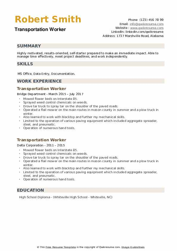 Transportation Worker Resume example
