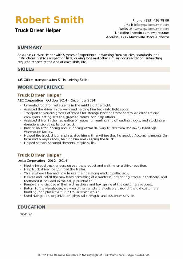 Truck Driver Helper Resume example