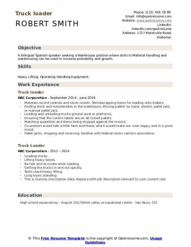 Truck Loader Resume example