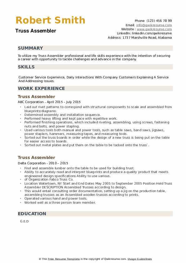 Truss Assembler Resume example
