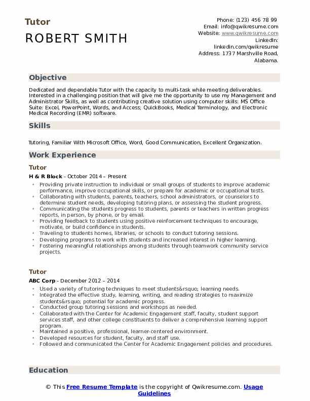 Tutor Resume Format