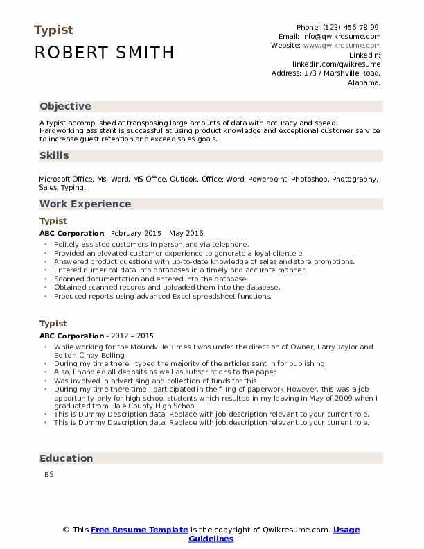 Typist Resume example