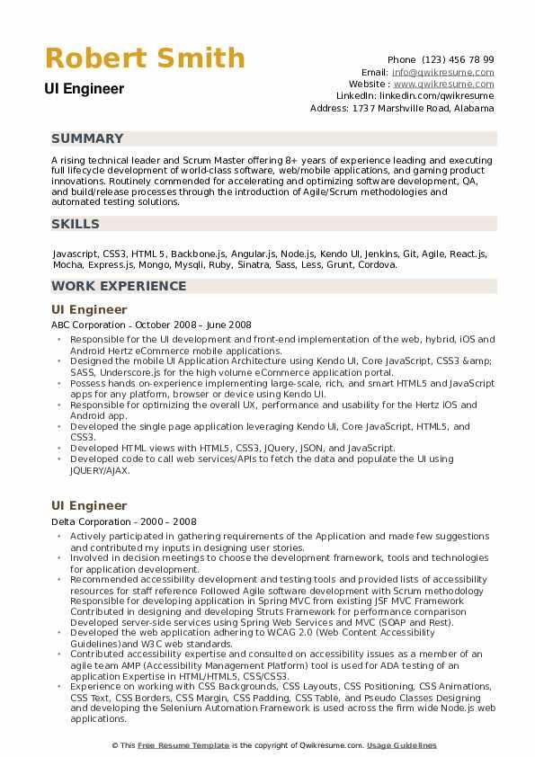 UI Engineer Resume example