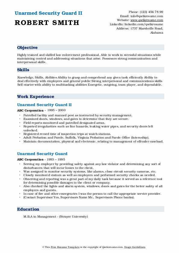 Unarmed Security Guard II Resume Format